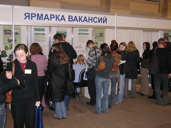 Харьковчане сидят без работы: сколько людей засиделись над своими резюме