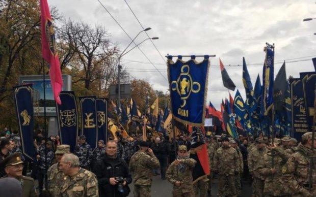 Геть ФСБ з України: націоналісти громлять російський центр