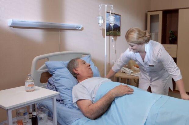 Больница, фото YouTube