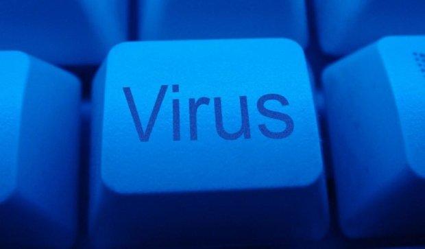 Изобрели новый способ распространения компьютерных вирусов