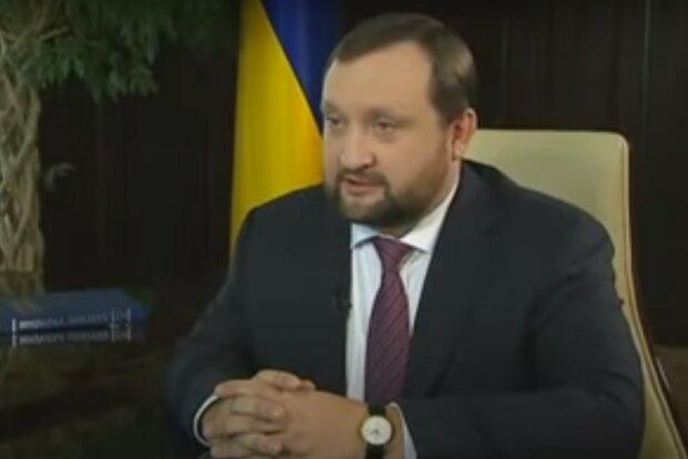 Сергей Арбузов: биография и досье, компромат, скрин - YouTube
