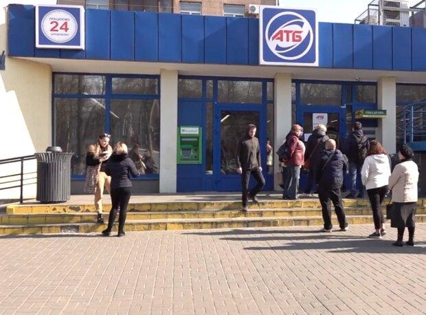 Супермаркет АТБ, фото YouTube