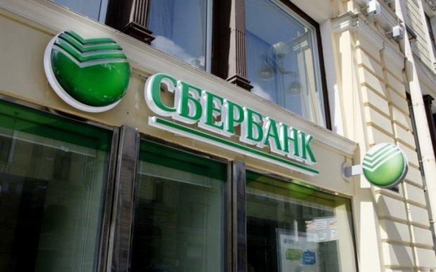 """Сбербанк провалив продаж української """"доньки"""" через жадібність"""