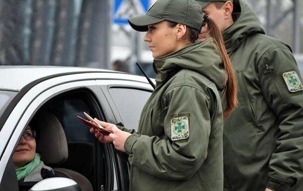 Пограничная служба, фото: mvs.gov.ua