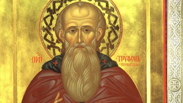 Сегодня в православии день Трифона Печенгского 28 декабря: история и традиции праздника