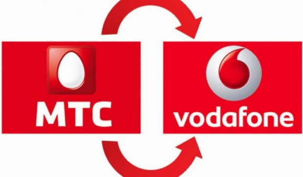 В Киеве будут временные сложности с доступом к связи Vodafone