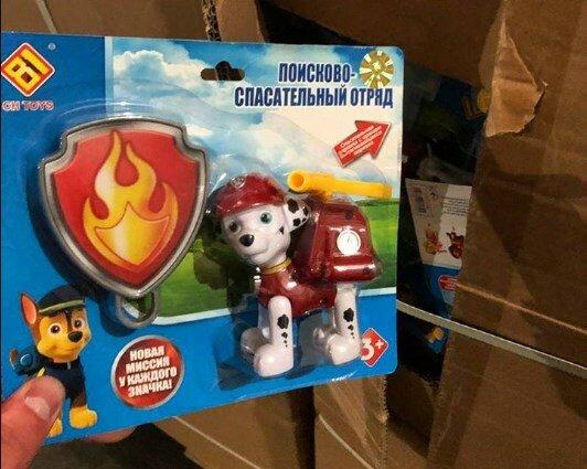 Зеленський запропонував роздати дітям 23 тонни нерозмитнених іграшок