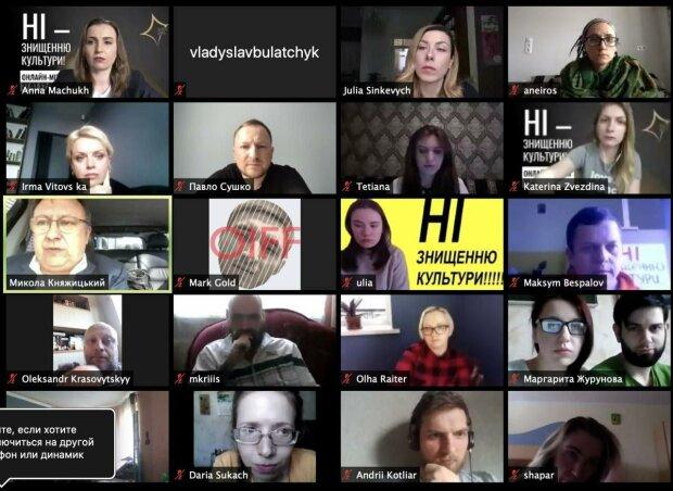 Cкриншот с онлайн-митинга