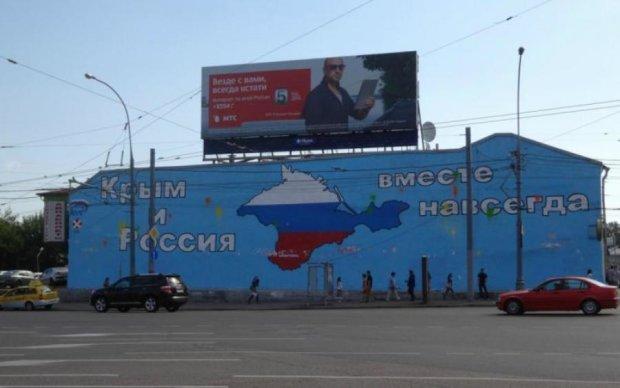 Крымчане жестко осадили россиянку