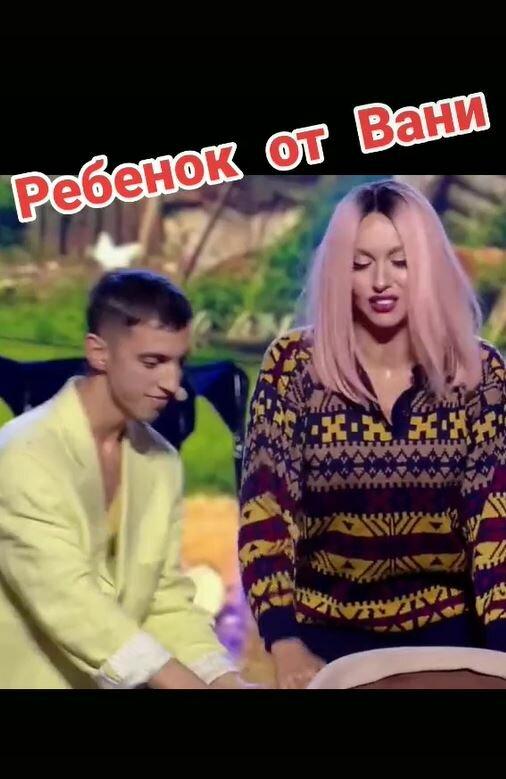 Оля Полякова, скріншот: TikTok