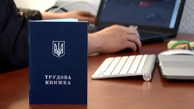 Електронні трудові в Україні, скріншот: YouTube