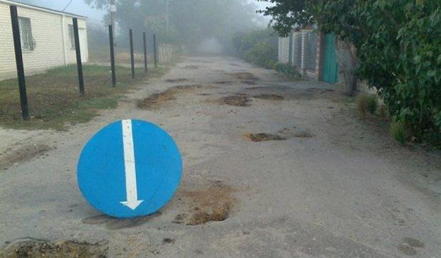 В Херсонской области перед выборами массово ремонтируют дороги (фото)