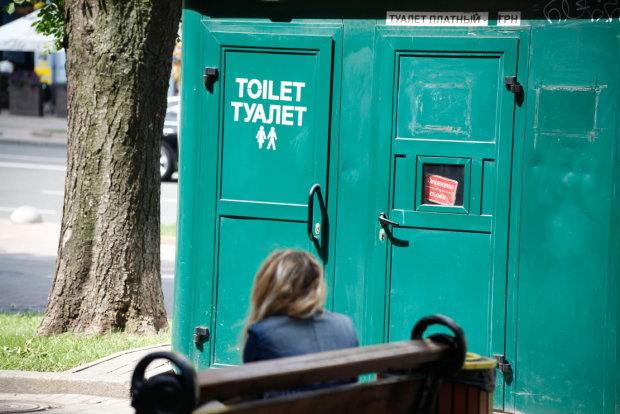 Киянам показали, де можна безкоштовно сходити в туалет: карта з адресами вбиралень