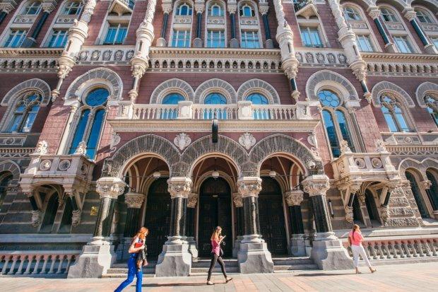 Крупный украинский банк ликвидируют: спасайте деньги