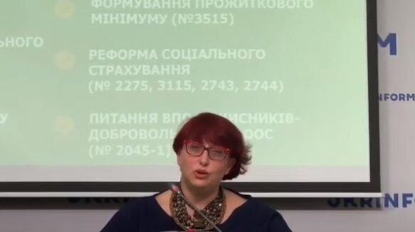 """Автор """"дітей низької якості"""" Третьякова відмітилася нескромною заявою - 35 їй вже мало"""