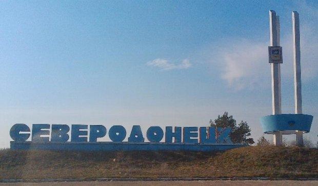 У Сєвєродонецьку не вважають Росію агресором (відео)