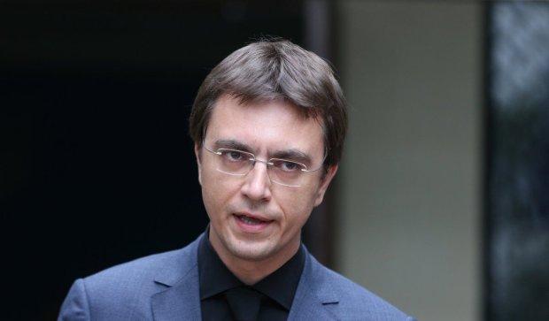 Министр в доле? Появились доказательства причастности Омеляна к исчезновению 400 миллионов гривен