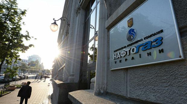 Зусилля Нафтогазу дозволили демонополізувати постачання газу для населення в Україні, - експерт
