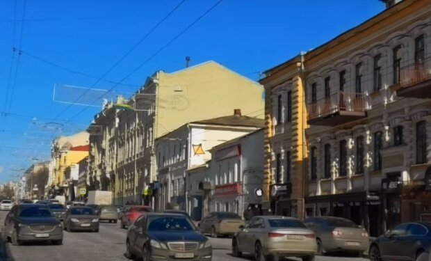Харьков, кадр из видео, изображение иллюстративное: YouTube