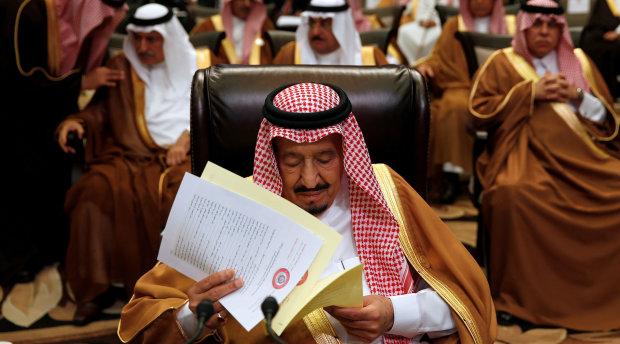 В Саудовской Аравии женщина стала послом впервые в истории