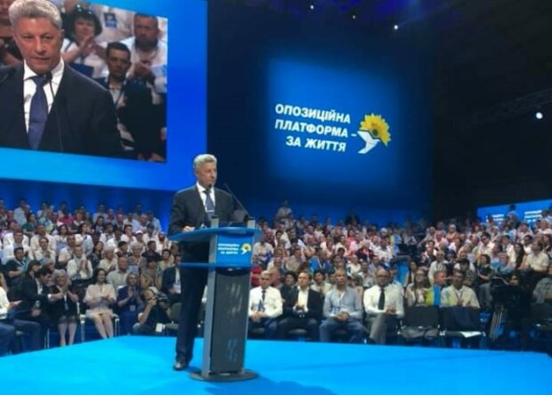 Произведенный обмен пленными — это шаг, который доказывает действенность Минских соглашений - ОПЗЖ