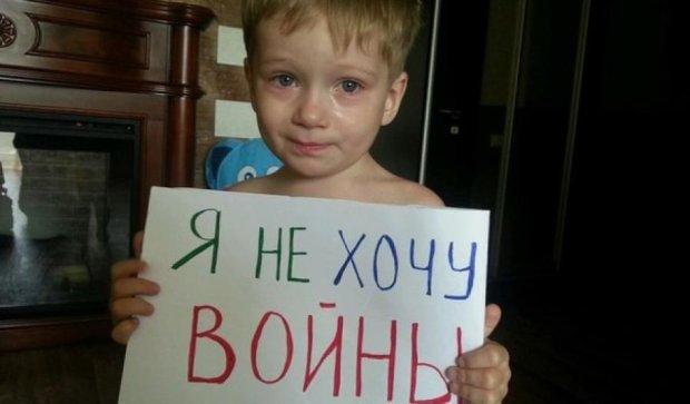 Через конфлікт на Донбасі загинули 48 дітей