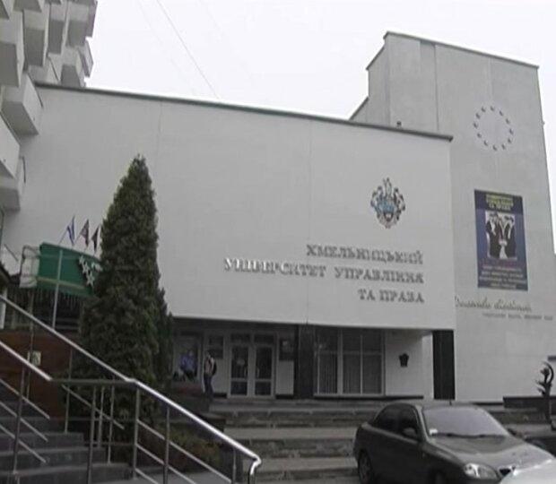 """Хмельницкий университет возглавила женщина, в которую """"влюблены"""" все студенты"""