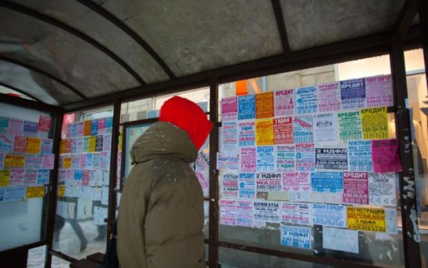 Хотел в Новороссию, попал в тюрьму: СБУ задержала сепаратиста