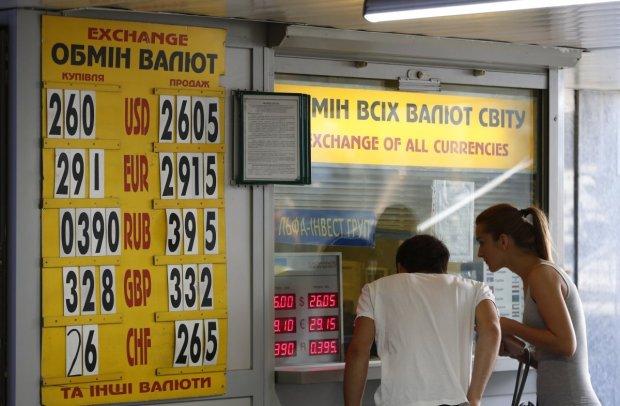 Курс долара на 16 травня: щаслива смуга для українців закінчується