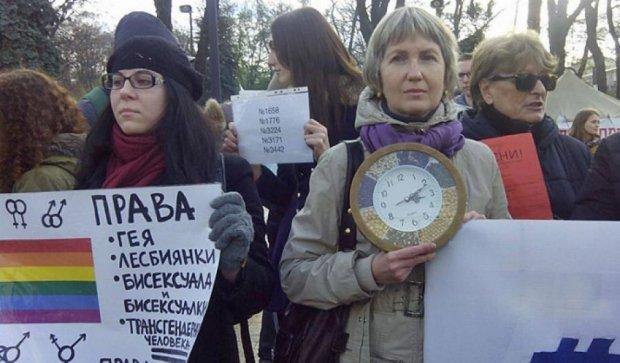 """Акция """"Тисни"""" под Радой: демонстранты требуют европейских законов (фото)"""