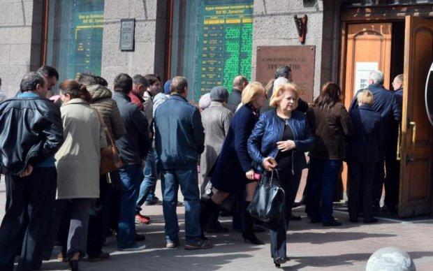 Курс гривны: чего ожидать от национальной валюты к концу года