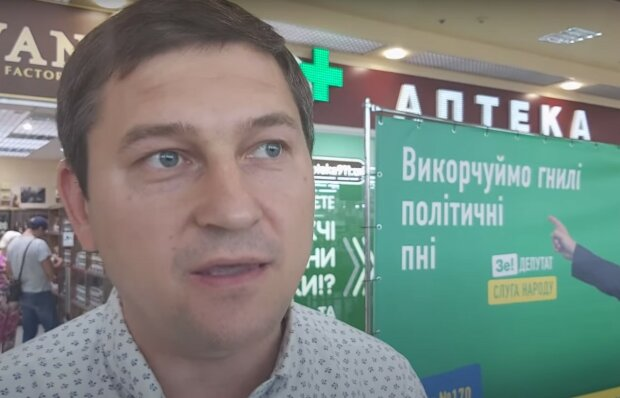Андрей Одарченко, скриншот из видео
