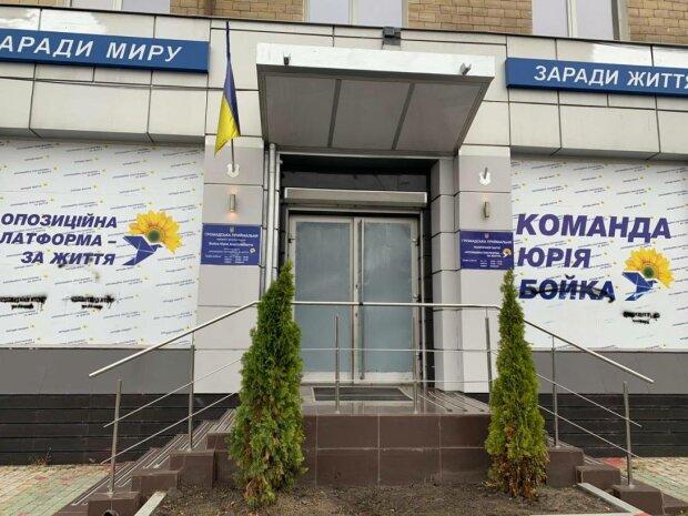 В Харькове атаковали офис ОПЗЖ: теперь он выглядит...