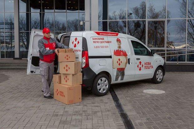Новая Почта шокировала украинцев рекордными показателями: счет пошел на миллиарды