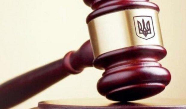 Столичный суд не признал Россию агрессором