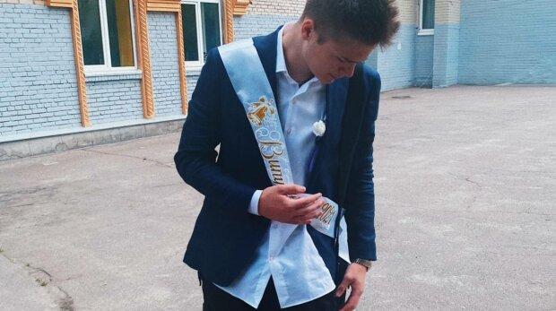 Выпускник, фото: Знай.ua