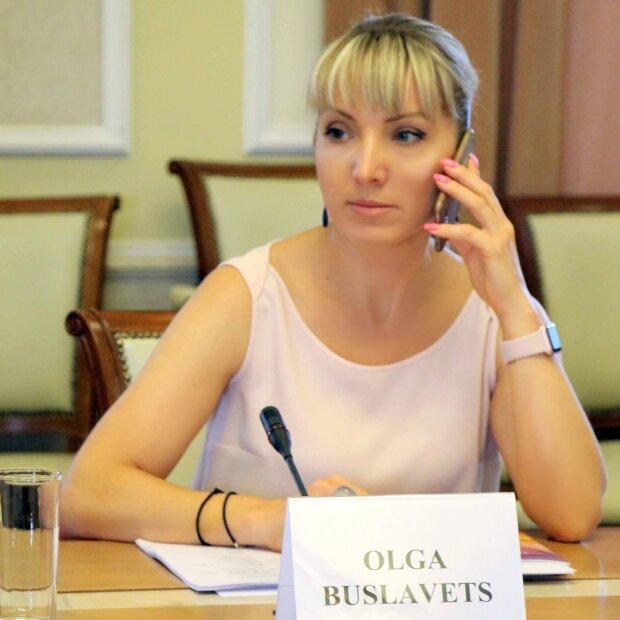 Ольга Буславец