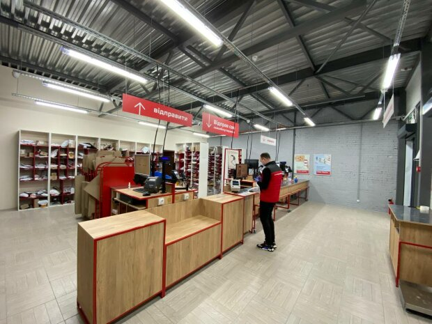 Новая Почта, фото rau.ua