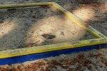 Пісочниця, фото: соціальні мережі
