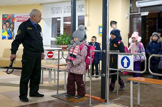 Насилие в школе, фото РосСМИ