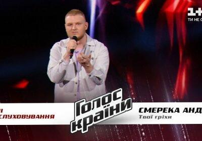 """Тернополянин пригадав Тіні Кароль усі гріхи на """"Голос країни"""": Балан зачекає"""