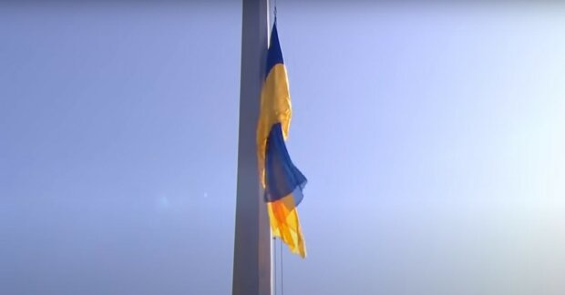 День незалежності України 2020, скрін - YouTube