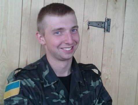 """Молодий військовий врятував побратимів ціною власного життя: """"Відстрелювався, намагаючись стримати ворога"""""""
