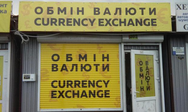 Курс валют в Украине на 5 января пробудил доллар от похмелья