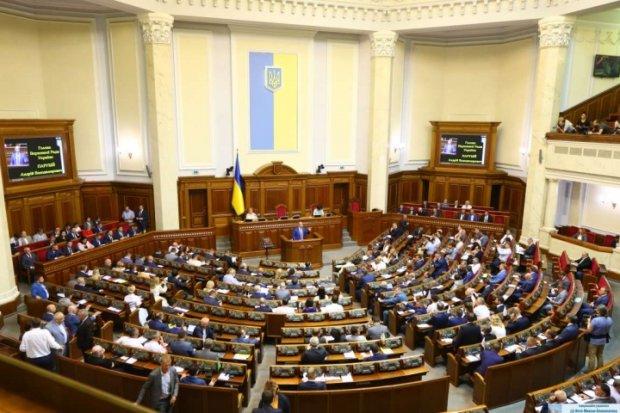 Судний день для України: Рада прийняла бюджет-2019