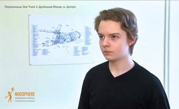 """В Днепре школьник  создал  ракетный двигатель: """"Будущий Илон Маск"""""""