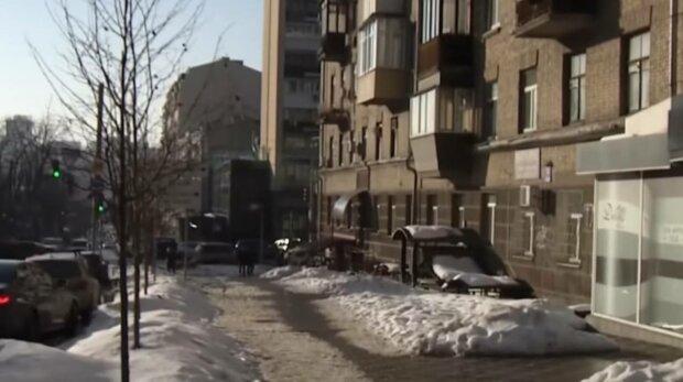Київ, фото: скріншот з відео