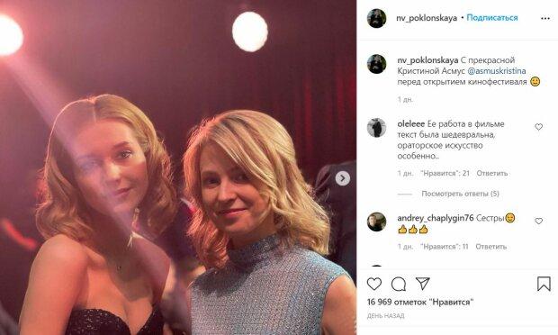 Публикация Натальи Поклонской, скриншот: Instagram