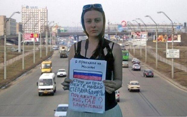 """Фото: """"Київ зараз"""""""