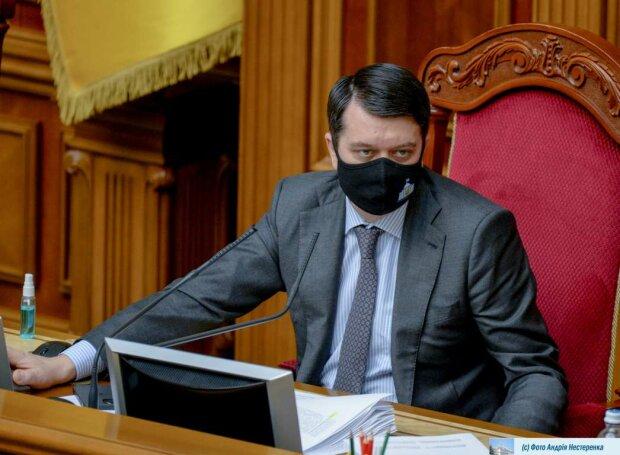 Верховна Рада, Дмитро Разумков - фото ВРУ